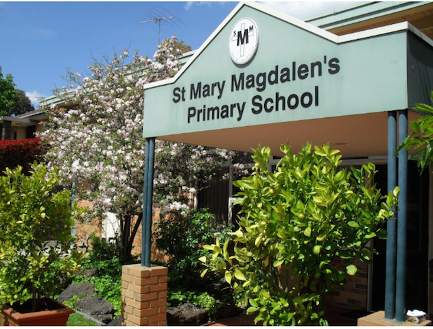 Entrance to St Mary Magdalen's primary school